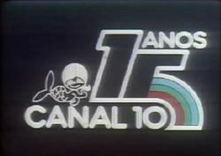 TV Verdes Mares Anos 85