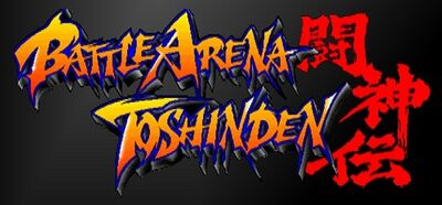 Battle-Arena-Toshinden-I-Tribute-Logo zps37289bd2