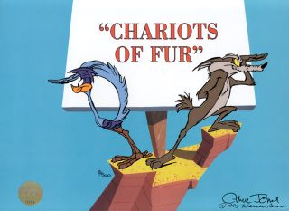 File:Chariots.jpg