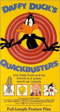 QuackbustersVHS