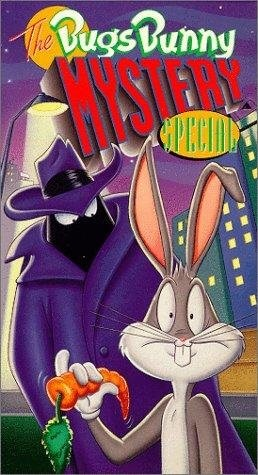 File:Mystery Special VHS.jpg