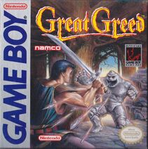 260121-great-greed-game-boy-front-cover