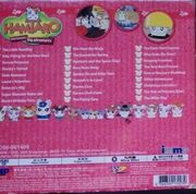 Hamtaro-season-4-vcd-back