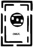 File:OHGE.jpg