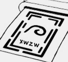 File:Xwzw.jpg
