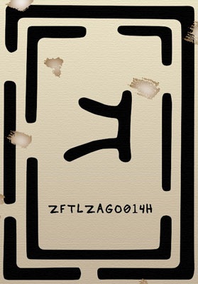 File:ZFTLZAGO014H.jpg