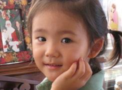 File:JiYeonPortal.jpg