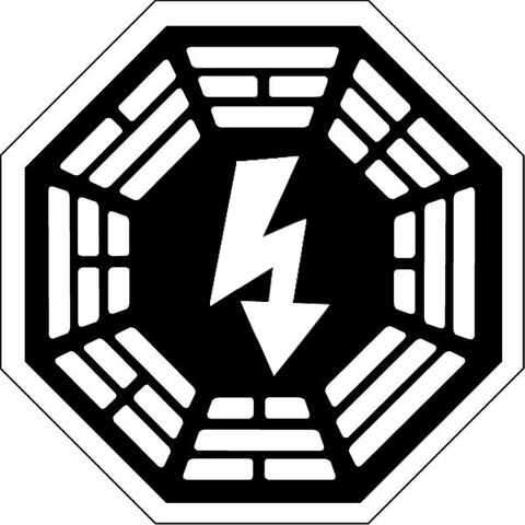 File:Electricitylogo1.jpg