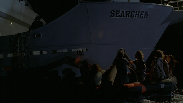 File:Searcher.jpg