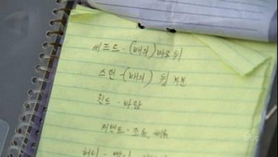 ملف:Notebook.jpg
