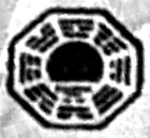 File:Dharmatemplelogoscreenshot.png