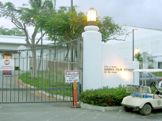 File:Hawaiifilmstudio.jpg