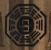 Archivo:MG 2797 logo.jpg