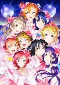 Μ's Final LoveLive! ~μ'sic Forever♪♪♪♪♪♪♪♪♪~