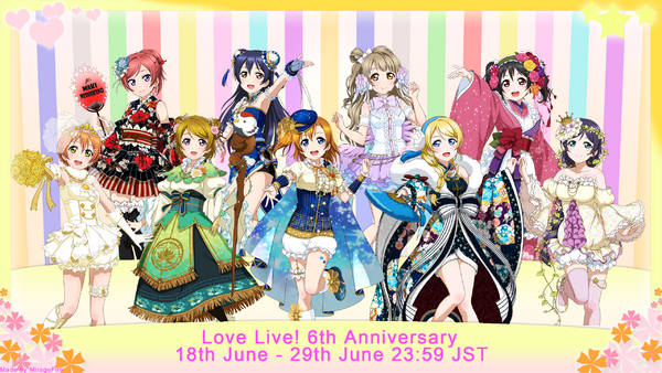 Love Live! 6th Anniversary Giveaway Banner