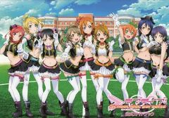 Love Live! School idol paradise Official Guide Book