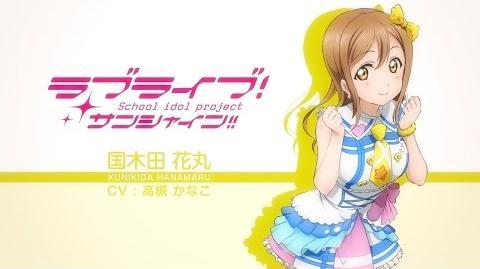 LL!SS!! Aqours Special Monologue Show 【Part 7 Kunikida Hanamaru】