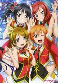 Love Live! Perfect Visual Collection - Dream -