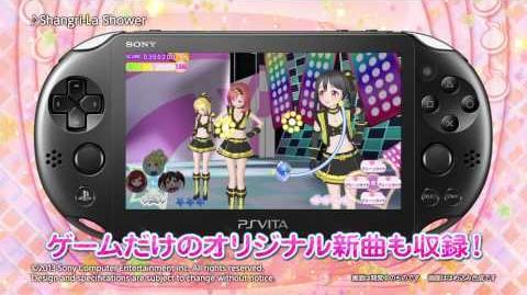"PS Vita ""Love Live! School idol paradise"" CM"