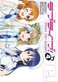 Love Live! Manga 4