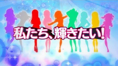 Love Live! Sunshine!! TV Anime PV