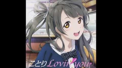 EN Subs From Kotori To You... Christmas Message (Minami Kotori Christmas Present Voice CD)