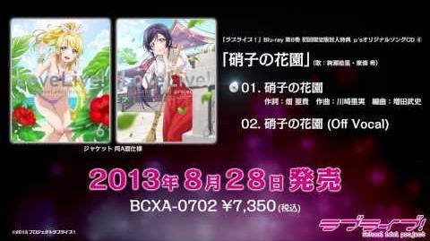 Eli Ayase Love Live Wiki Fandom Powered By Wikia 6337409