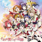 Love Live! 2 OP Sore wa bokutachi no kiseki
