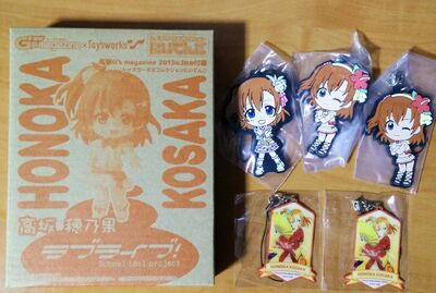 Honoka Giveaway 2