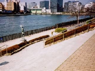 File:Tsukuda.jpg