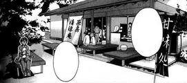 KeitaroKyoto2