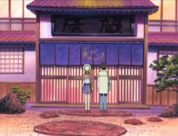 File:KyotoHotel5.jpg