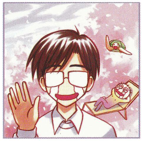 File:AkamatsuLH14.jpg