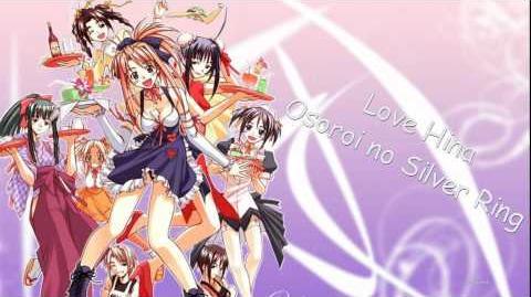 Osoroi No Silver Ring - Love Hina OST Hinata Girls