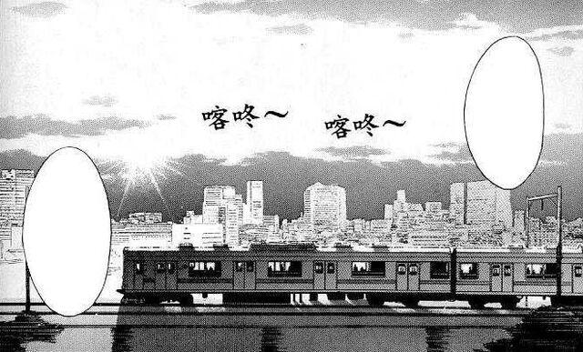 File:Yamanote4.jpg
