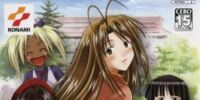 Love Hina: Gojasu Chiratto Happening