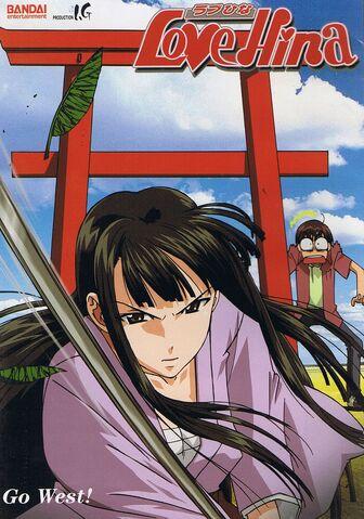 File:DVDCoverMotoko2.jpg