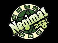 NegimaEmblem