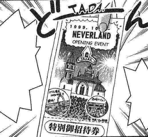 File:Neverlandticket.jpg