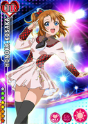 UR Honoka 79(Idolized)