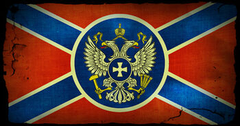 The Empire flag