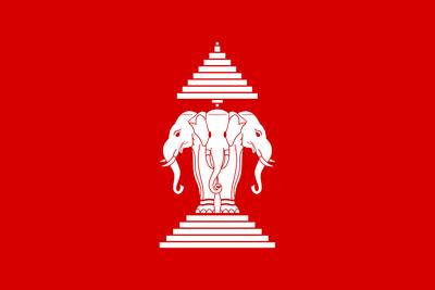 Kingdom of Laos