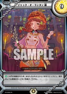 PR-0096 (Sample)