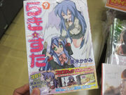 Lucky-star-manga-volume-9-002