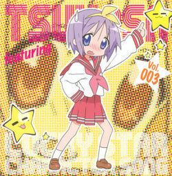 Tsukasa Album