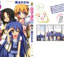 Lucky Star volume 8
