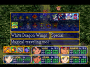 White Dragon Wings Eternal Blue