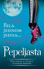Cinder Cover Serbia