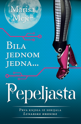 File:Cinder Cover Serbia.png