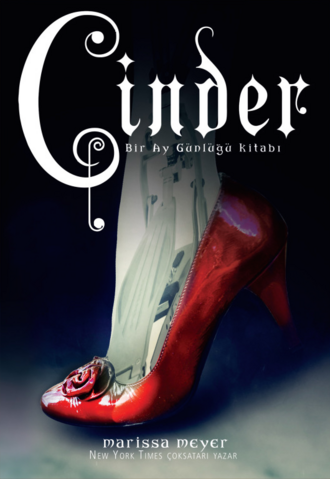 File:Cinder Cover Turkey.png